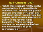 rule changes 200765