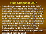 rule changes 200767