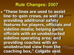 rule changes 200768