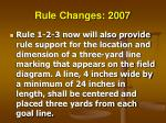 rule changes 200769