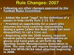 rule changes 200771