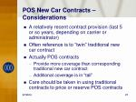 pos new car contracts considerations