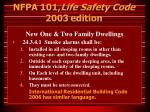 nfpa 101 life safety code 2003 edition
