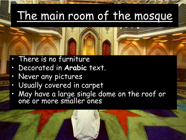 The main room of the mosque