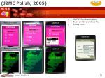 j2me polish 2005