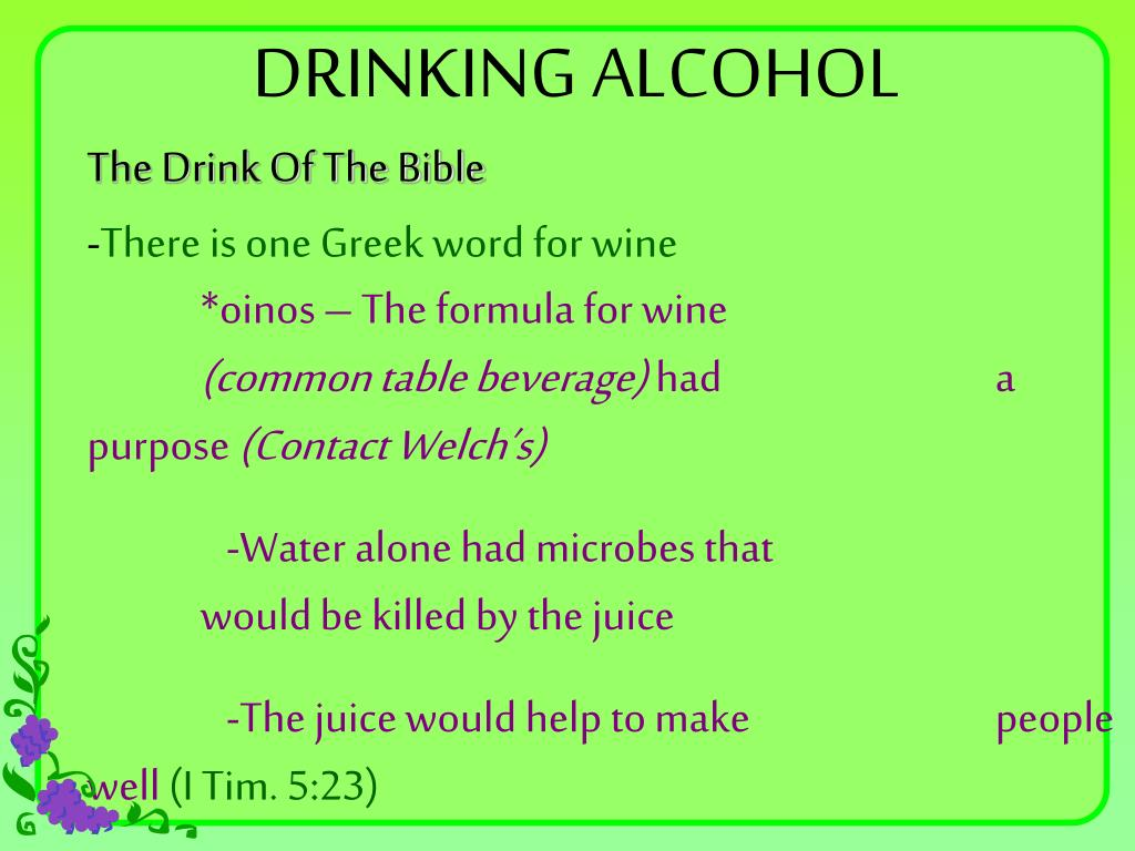 DRINKING ALCOHOL