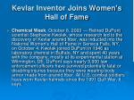 kevlar inventor joins women s hall of fame