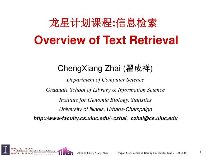 Overview of text retrieval