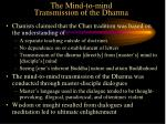 the mind to mind transmission of the dharma