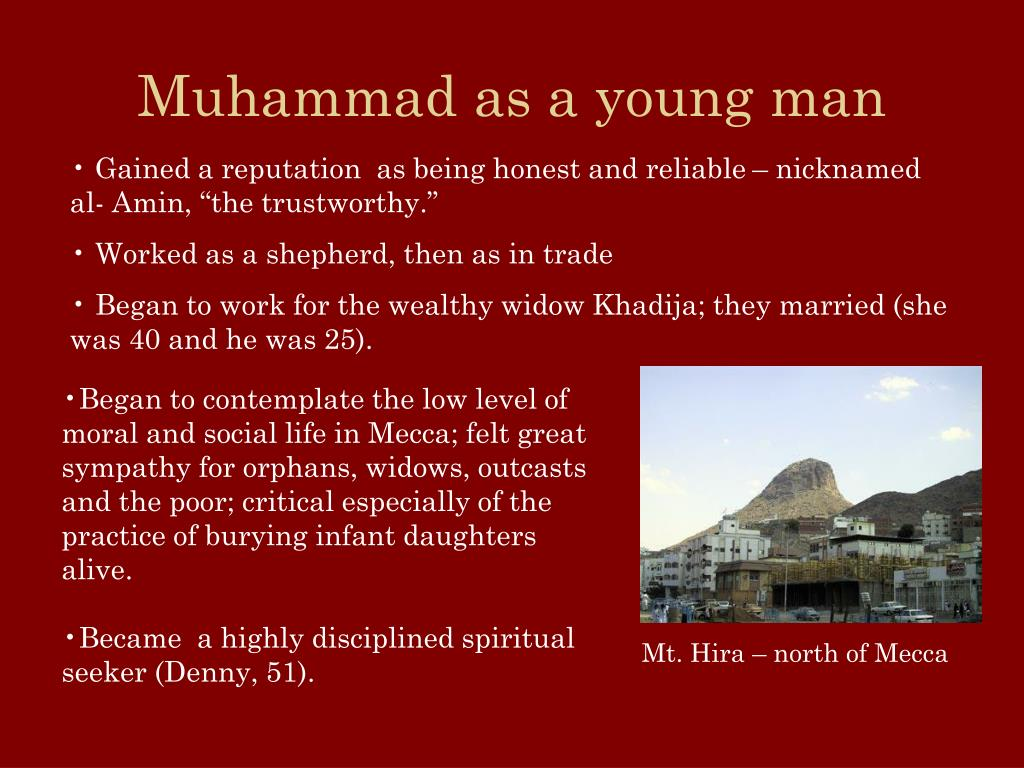 Muhammad as a young man