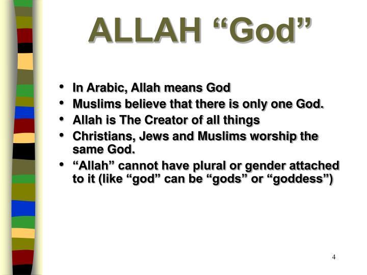 """ALLAH """"God"""""""