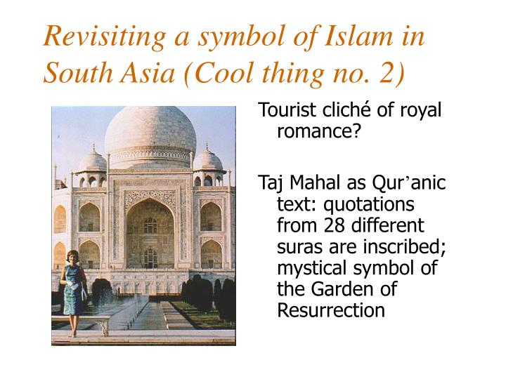 Revisiting a symbol of Islam in South Asia (Cool thing no. 2)