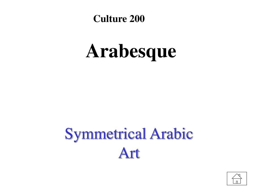 Culture 200