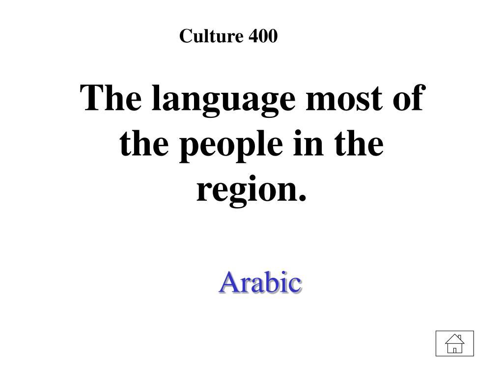 Culture 400