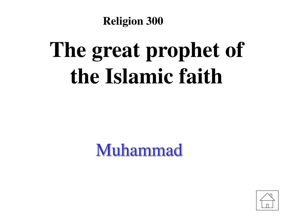 Religion 300