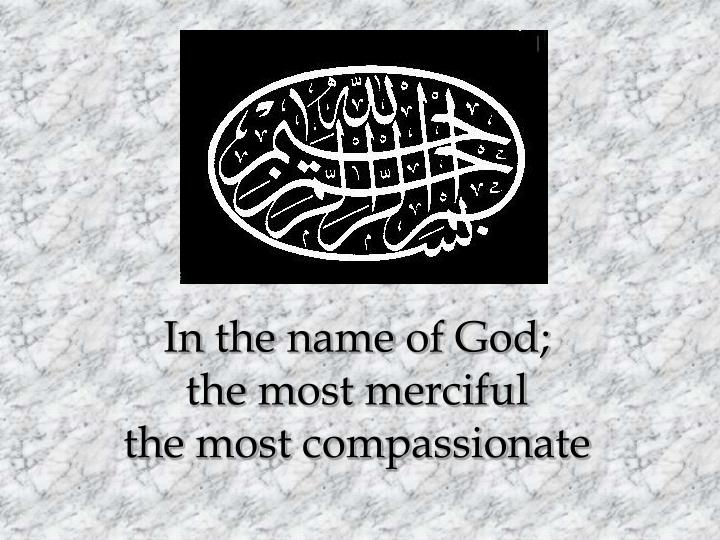 In the name of god the most merciful the most compassionate