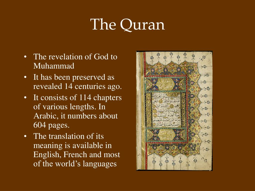 The revelation of God to Muhammad