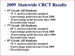 2009 statewide crct results