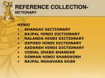 reference collection dictionary8