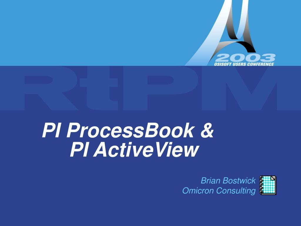 pi processbook pi activeview