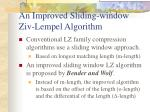 an improved sliding window ziv lempel algorithm