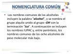 nomenclatura com n