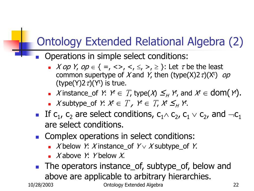 Ontology Extended Relational Algebra (2)