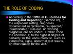 the role of coding17