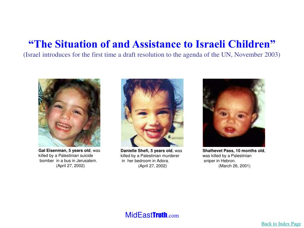 """""""The Situation of and Assistance to Israeli Children"""""""