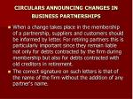 circulars announcing changes in business partnerships