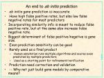 an end to ab initio prediction