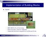 implementation of building blocks17