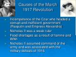 causes of the march 1917 revolution