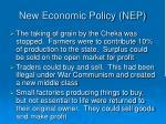 new economic policy nep25