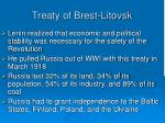 treaty of brest litovsk