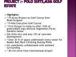 project polo suits m3m golf estate