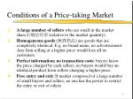 conditions of a price taking market