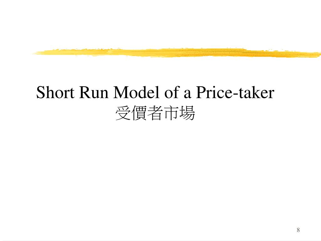 Short Run Model of a Price-taker