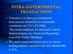 intra governmental transactions194