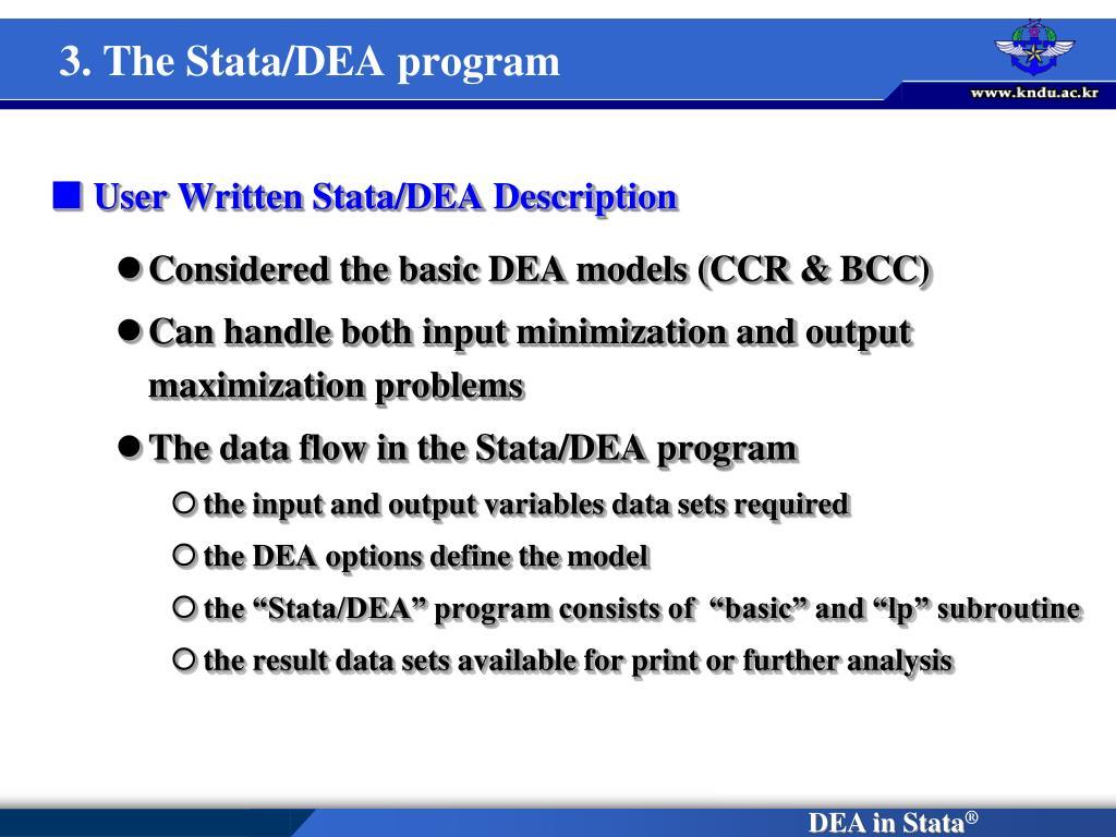 3. The Stata/DEA program