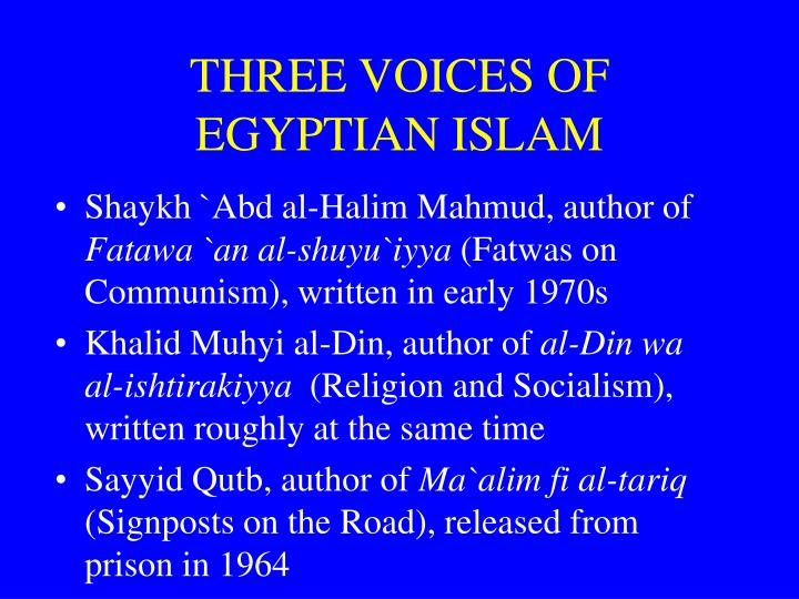 Three voices of egyptian islam l.jpg