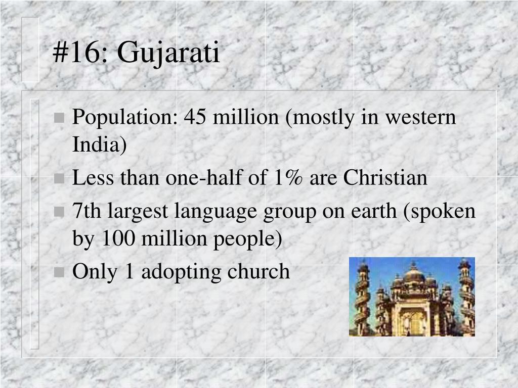 #16: Gujarati