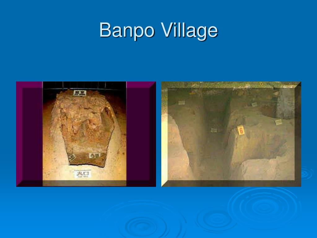 Banpo Village