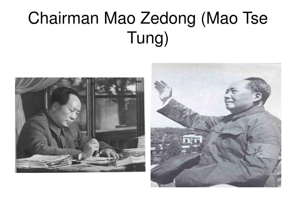 Chairman Mao Zedong (Mao Tse Tung)