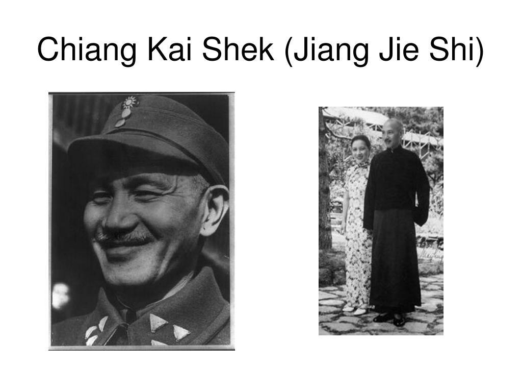 Chiang Kai Shek (Jiang Jie Shi)