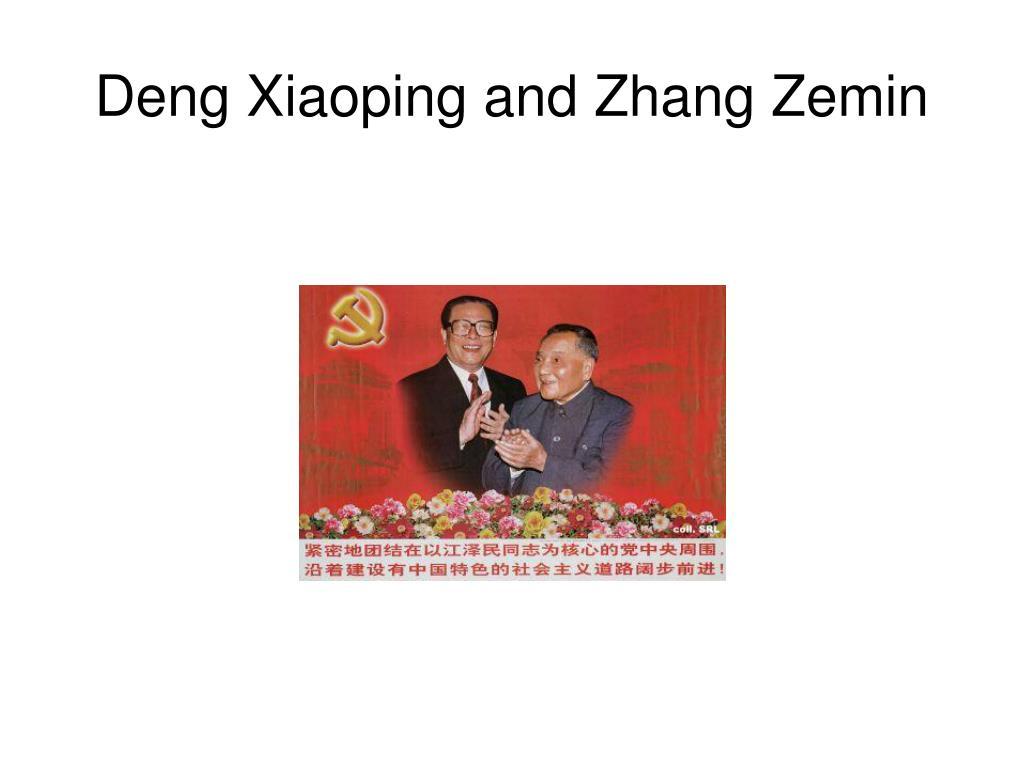 Deng Xiaoping and Zhang Zemin