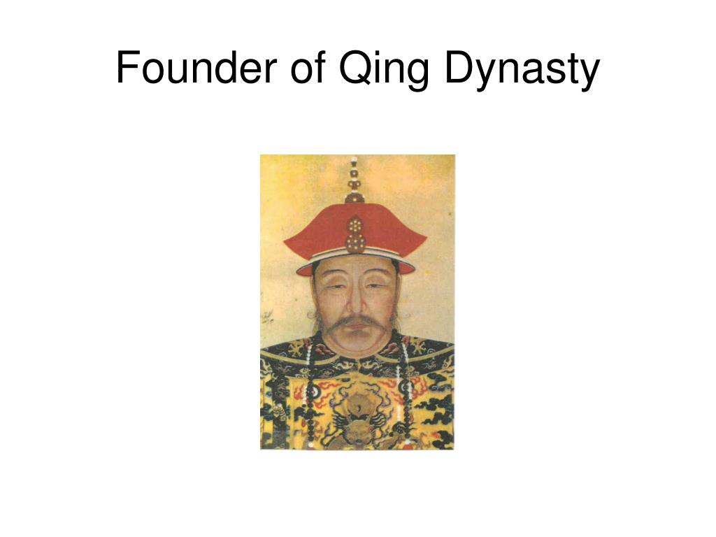 Founder of Qing Dynasty