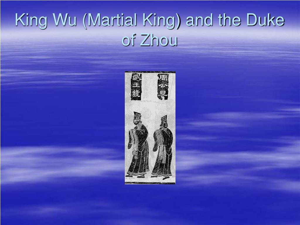 King Wu (Martial King) and the Duke of Zhou