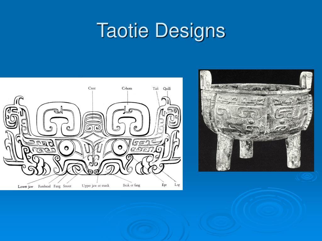 Taotie Designs