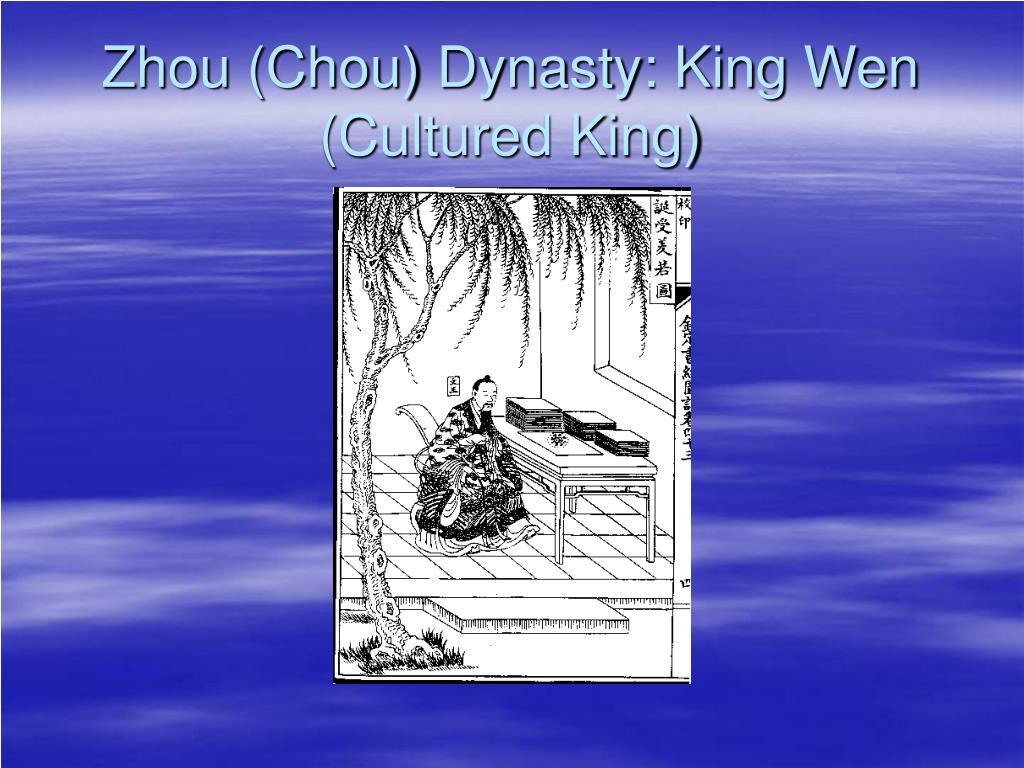 Zhou (Chou) Dynasty: King Wen (Cultured King)